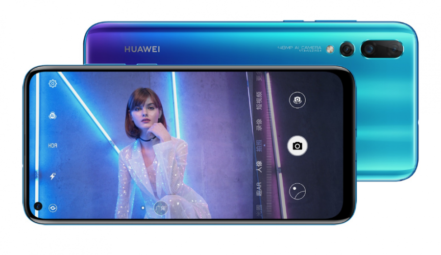 What is HuaWei?